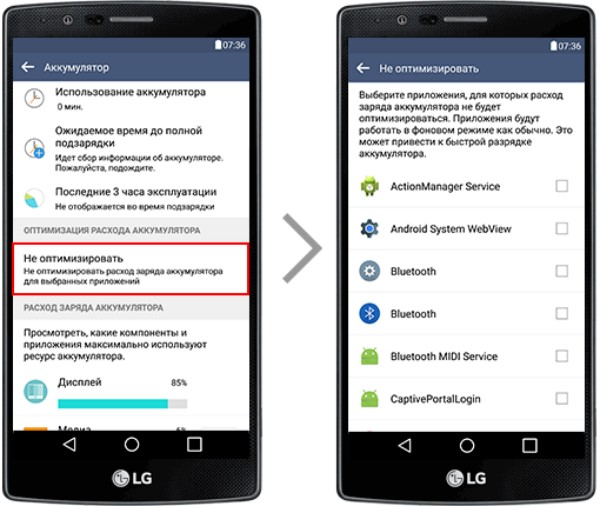 Изменения Android 6.0 Marshmallow для LG G4 - что нового